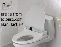 washlet Japanese toilet